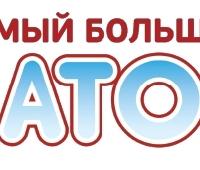 Batizada_afisha_2_logo