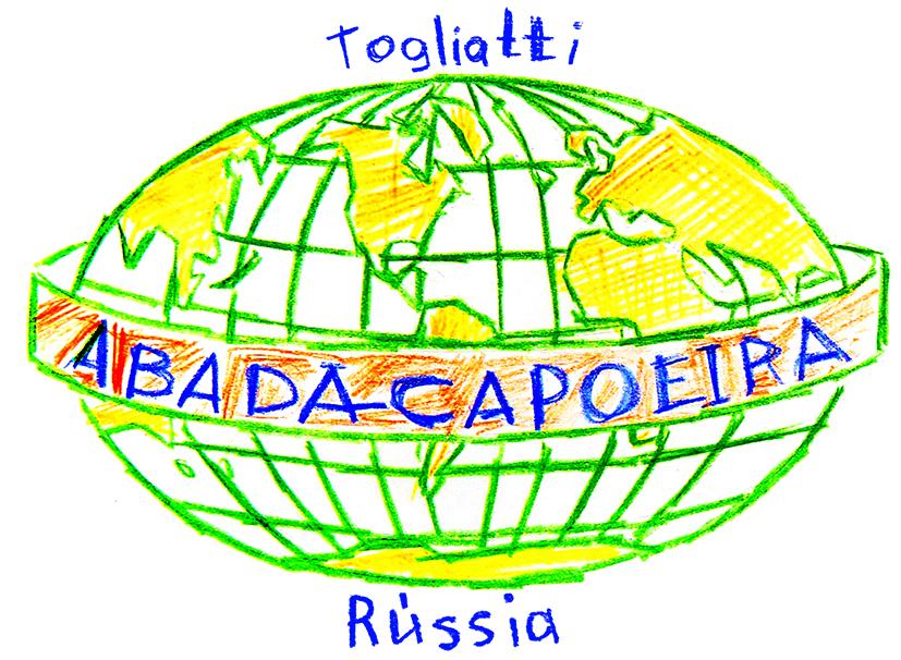 Лого ABDA-CAPOEIRA рисунок